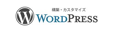 bnr-wordpress